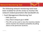 network monitoring tool
