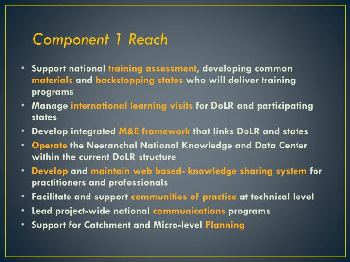 Component 1 Reach