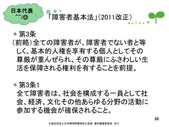 日本代表^^