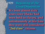 1929 beginning of the great depression