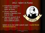 1812 ta en do ruska