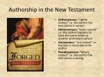 authorship in the new testament