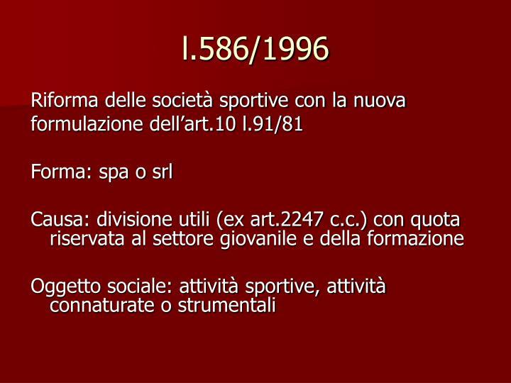 l.586/1996
