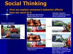 social thinking2
