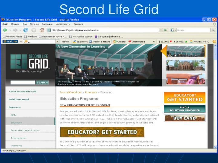 Second Life Grid