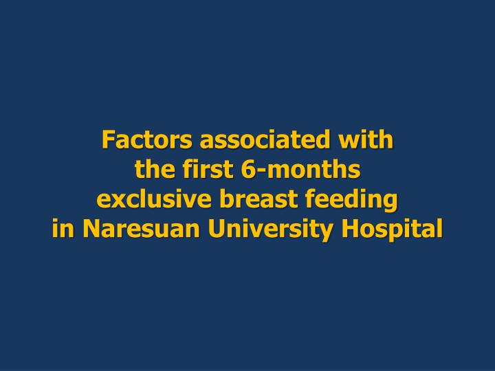 factors associated with the first 6 months exclusive breast feeding in naresuan university hospital n.