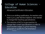 college of human sciences education