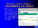 business source premier bsp