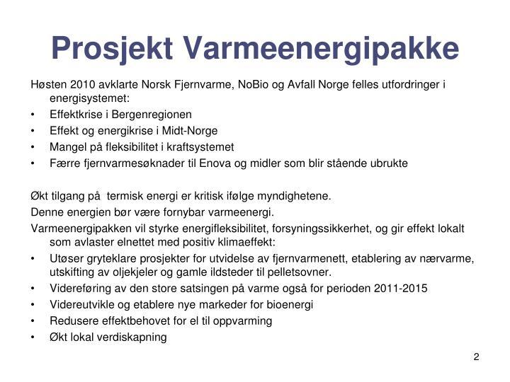 Prosjekt varmeenergipakke