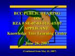 bcc public hearing on bza se 07 03 013 4 5 07 applicant knowledge tree learning center june 26 20071