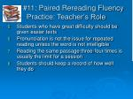11 paired rereading fluency practice teacher s role1