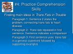 4 practice comprehension skills1