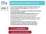 design principles moving forward