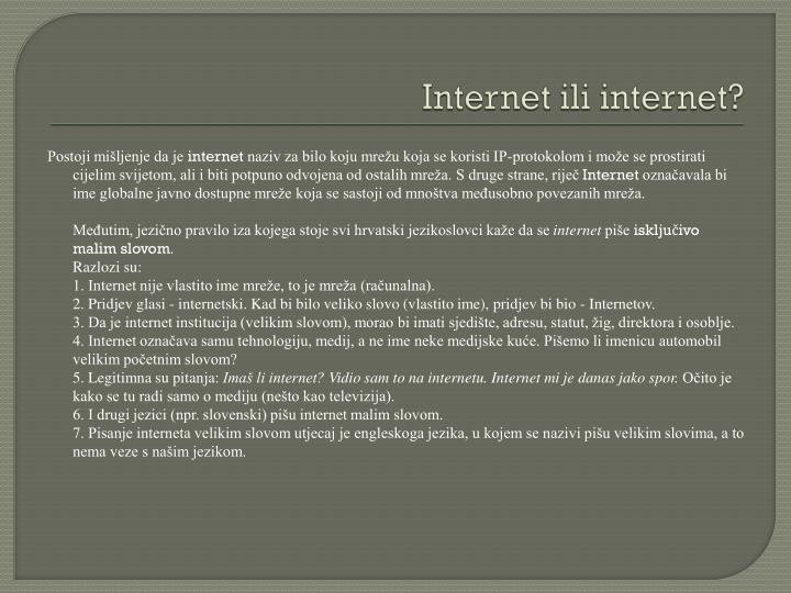 Internet ili internet?