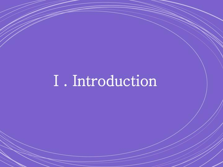 Ⅰ. Introduction