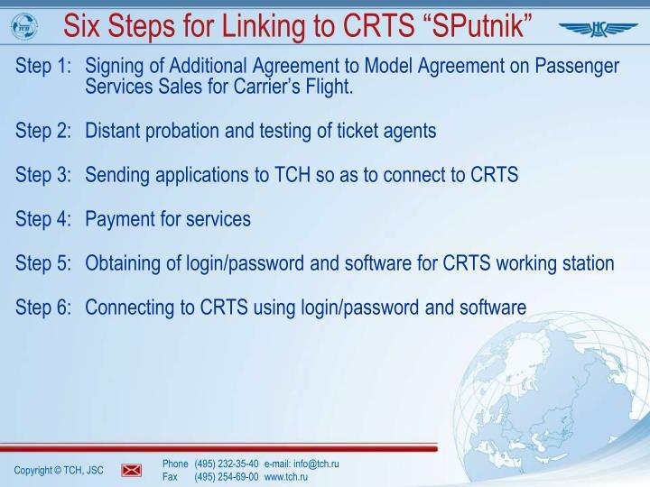 """Six Steps for Linking to CRTS """"SPutnik"""""""