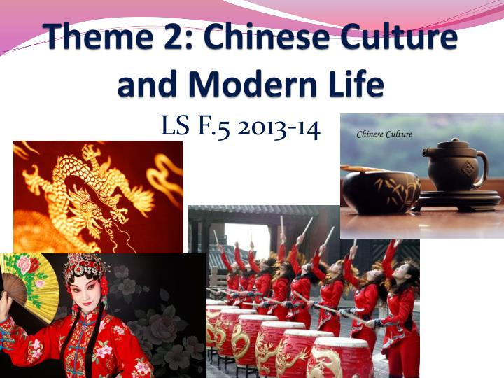 theme 2 chinese culture and modern life n.