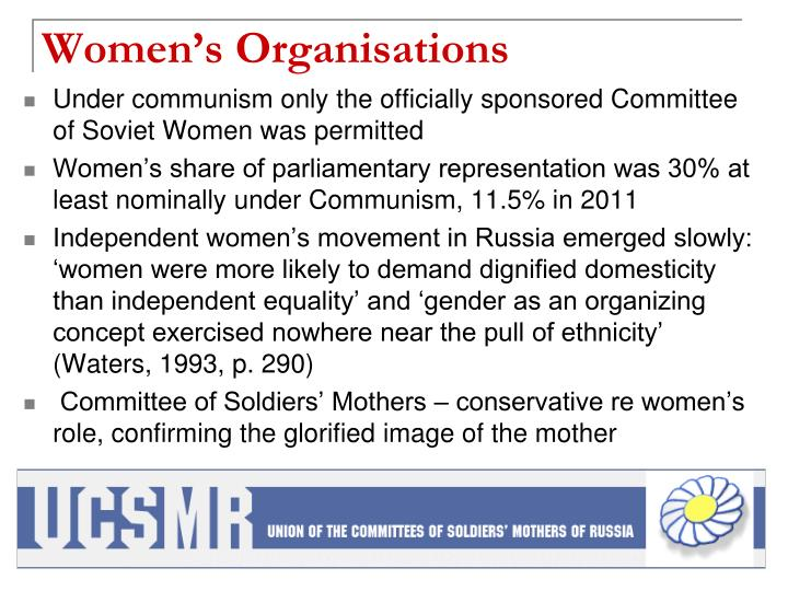 Women's Organisations