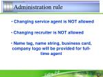 administration rule