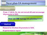 next plan ia management