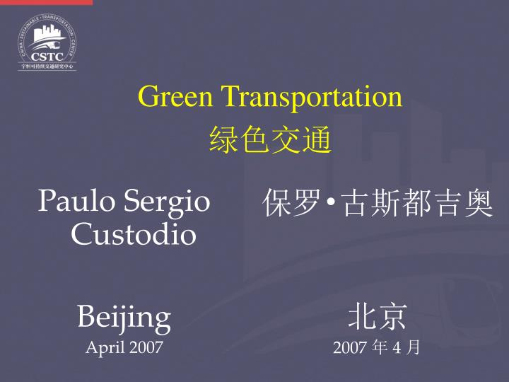 green transportation n.