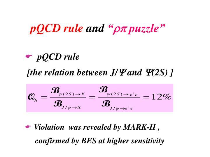 PQCD rule