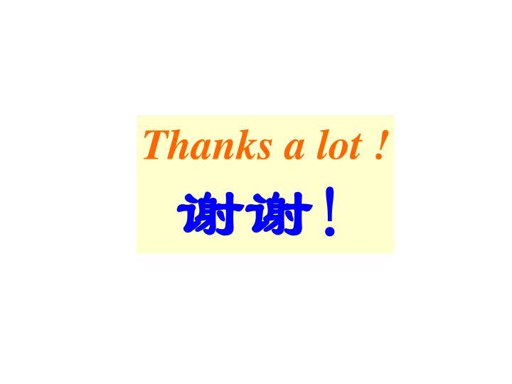 Thanks a lot !