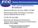 2003 accomplishments broadband
