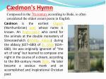 c dmon s hymn