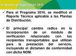 programa de supervisi n 20105