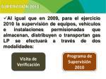 supervisi n 2010
