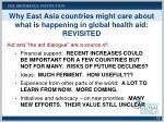 why east asia countries might care about what is happening in global health aid revisited