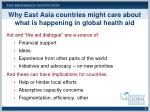 why east asia countries might care about what is happening in global health aid