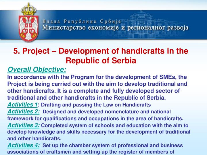 5. Project – Development of handicrafts in the Republic of Serbia