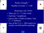 number of words 2 7 128