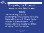 completing the economic assessment worksheet1