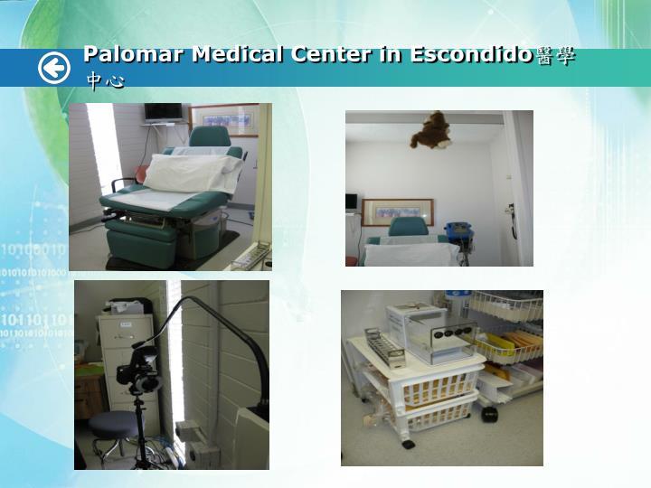 Palomar Medical Center in Escondido