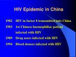 hiv epidemic in china
