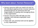 why learn about human resource