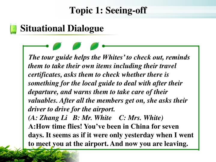 Topic 1 seeing off1