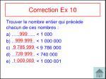 correction ex 10