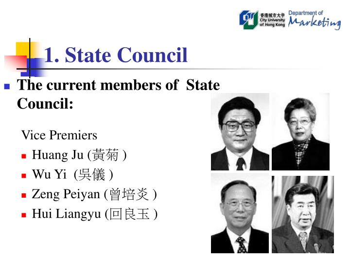 1. State Council