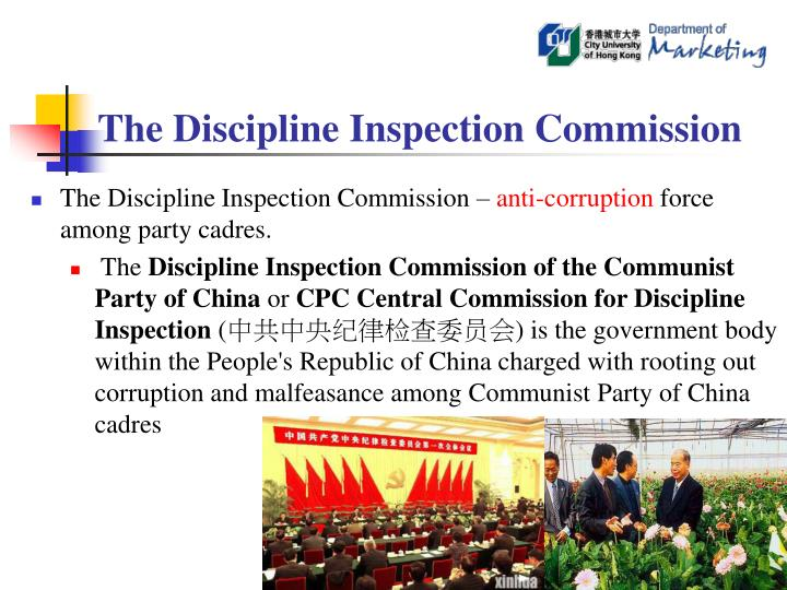 The Discipline Inspection Commission