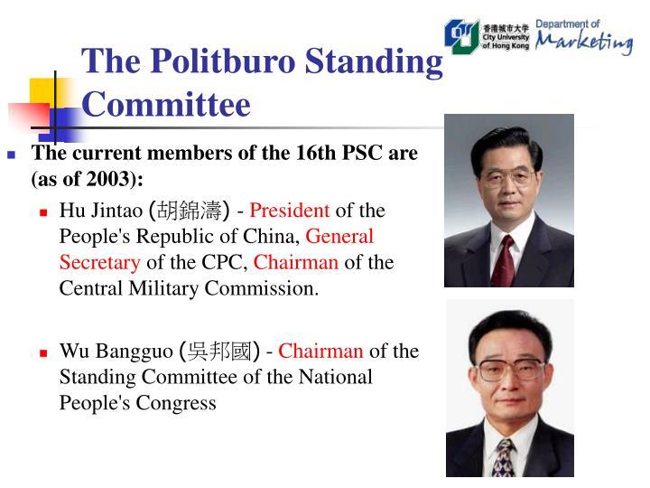 The Politburo Standing Committee