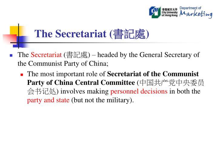 The Secretariat (