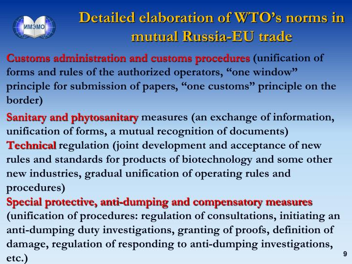 Detailed elaboration of WTO's norms in mutual Russia-EU trade
