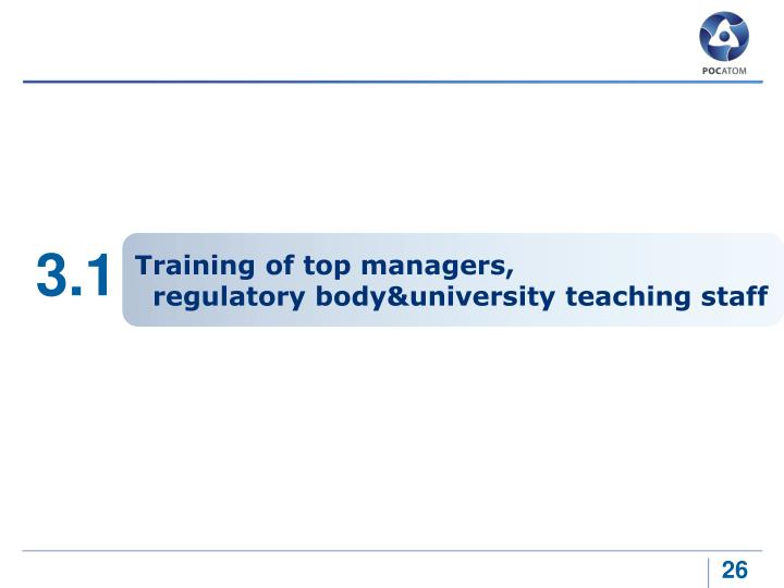 Training of top managers,