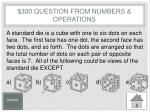 300 question from numbers operations