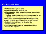 p3p and legal issues