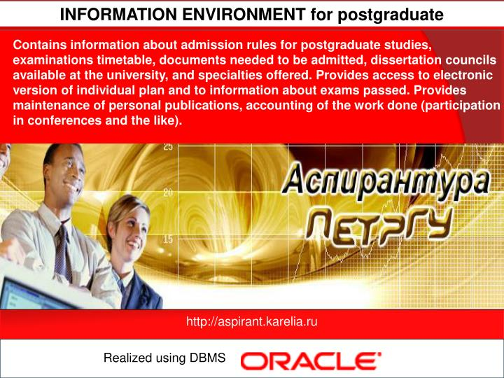 INFORMATION ENVIRONMENT for postgraduate